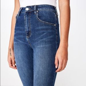 High Waisted Sustainable Cotton Jeans